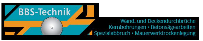 Betonbohren, Betonsägen, Betonschneiden in Bocholt und Umgebung